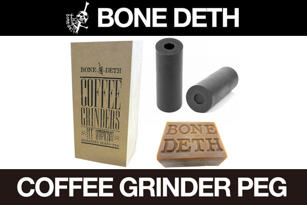 COFFEE GRINDER PEG