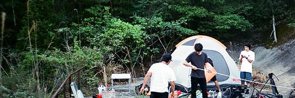 マジャ的「Survey the Ridetrip」写真集 by 眞謝 大輔 (MAJA)