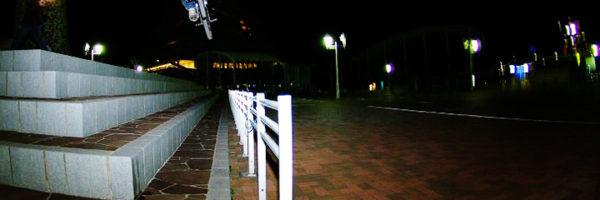 Over a rail