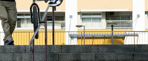 Hang tooth<br/>PHOTO: Yuta Yoshida