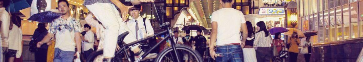 MOTO BARSPIN – OSAKA<br/>PHOTO:Masato Nishino