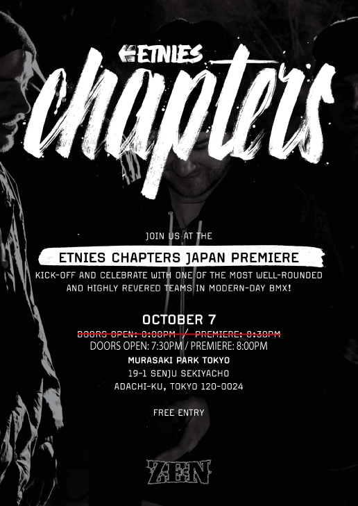 etnies,chapters dvd