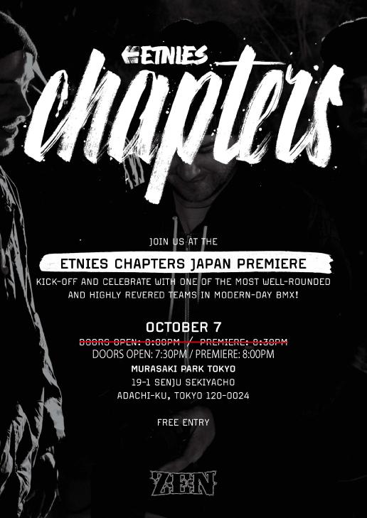 etnies,chapters dvd
