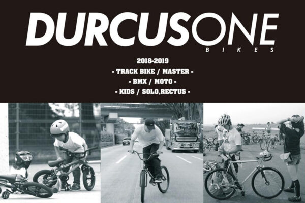 DURCUS ONE CATALOGUE