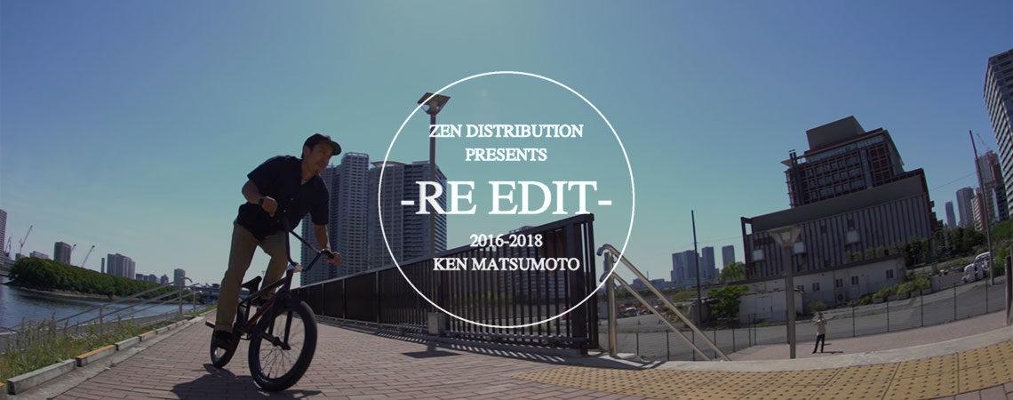 RE EDIT – Ken Matsumoto
