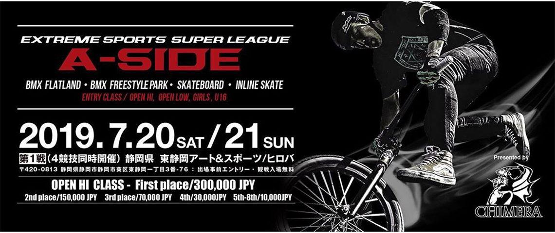東静岡でCHIMERA A-SIDE 1ST LEAGUEが開催。 高額賞金GETのチャンス!!