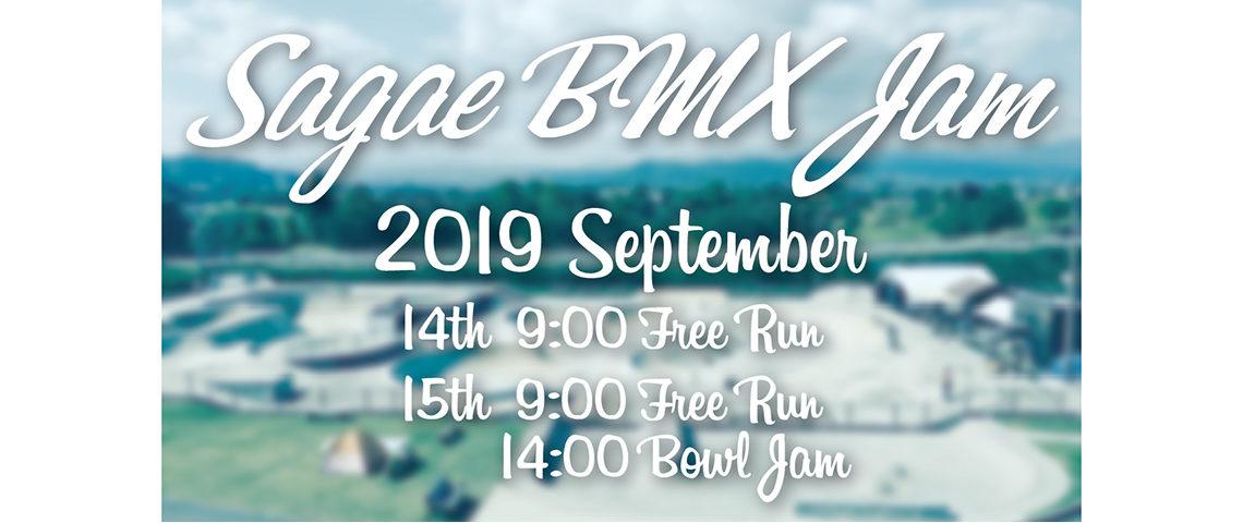 SAGAE BMX JAMへ遊びに行こう!