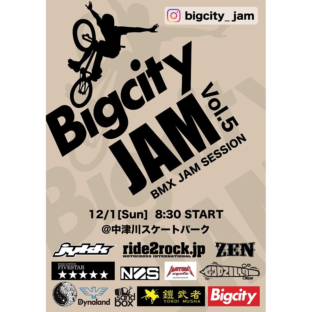 bigcity jam