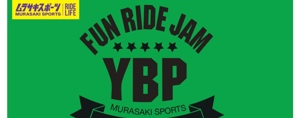 "YBP (Yuta's Bike Park)にてシーズンラストを締めくくるイベント""FUN RIDE JAM""開催のお知らせ"