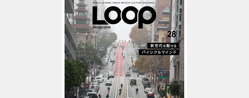 LOOP MAGAZINE VOL.28に比嘉 勝太と丸屋 薫が紹介されています。チェックだ!