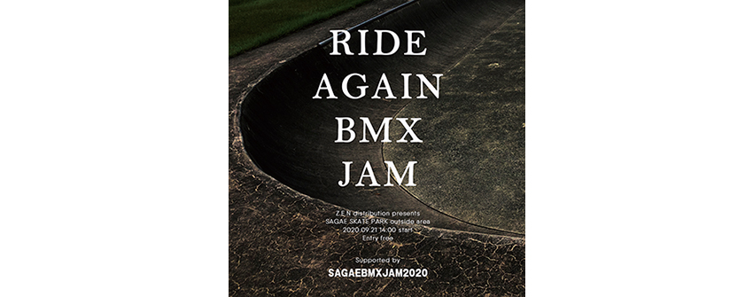 RIDE AGAIN BMX JAM開催決定!