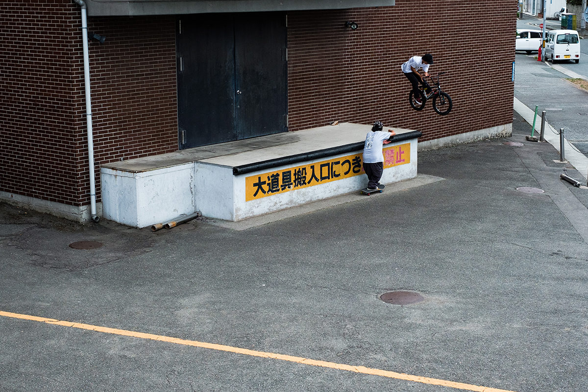 180 BAR / photo:Yossy